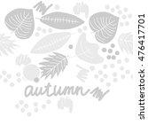 seamless horizontal  pattern... | Shutterstock . vector #476417701