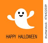 funny flying ghost. smiling... | Shutterstock . vector #476422039