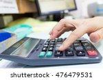 close up portrait of business... | Shutterstock . vector #476479531