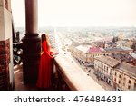 great cityscape opens before... | Shutterstock . vector #476484631