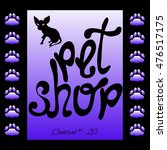 poster design for the store for ... | Shutterstock .eps vector #476517175
