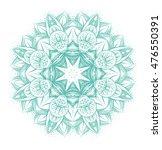 vector ornamental lotus  ethnic ... | Shutterstock .eps vector #476550391