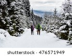 man and woman couple hikers... | Shutterstock . vector #476571949