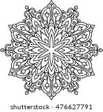 abstract vector round lace... | Shutterstock .eps vector #476627791