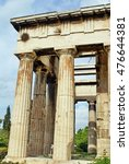 Small photo of Columns and lintel in the Temple of Hephaestus in the Agora of Athens