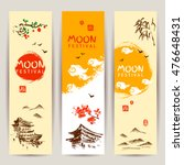 colorful banner set for asian...   Shutterstock .eps vector #476648431