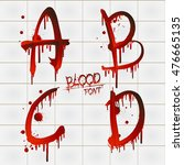vector blood alphabet is... | Shutterstock .eps vector #476665135
