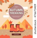autumn travel | Shutterstock .eps vector #476673409