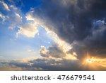 Small photo of Nimbus clouds accumulator . (Cumulonimbus)