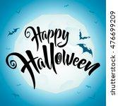 happy halloween vector... | Shutterstock .eps vector #476699209