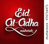 eid al adha  eid ul adha...   Shutterstock .eps vector #476716471