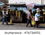 kuala lumpur  malaysia july 17  ... | Shutterstock . vector #476736931