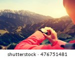 young woman hiker checking the... | Shutterstock . vector #476751481