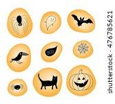 set of cute halloween doodles ... | Shutterstock .eps vector #476785621