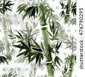 floral seamless pattern. the... | Shutterstock . vector #476790295