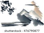 watercolor and ink abstract... | Shutterstock . vector #476790877