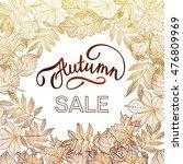 golden autumn leaves  autumn... | Shutterstock .eps vector #476809969