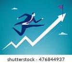 running towards the goal.... | Shutterstock .eps vector #476844937
