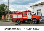 red fire engine kraz ride on... | Shutterstock . vector #476845369