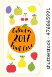 cute 2017 calendar cover page... | Shutterstock .eps vector #476865991