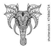 vector ethnic elephant. african ... | Shutterstock .eps vector #476866714