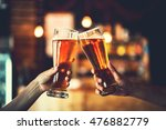 two friends toasting with... | Shutterstock . vector #476882779
