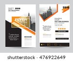corporate brochure flyer design ... | Shutterstock .eps vector #476922649