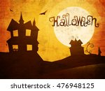 creepy castle on full moon... | Shutterstock .eps vector #476948125