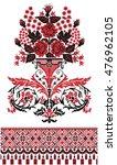 cross stitch embroidery ...