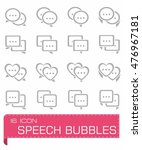 vector speech bubbles icon set | Shutterstock .eps vector #476967181