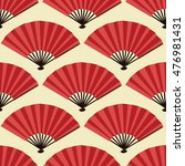 seamless pattern with fans ... | Shutterstock .eps vector #476981431
