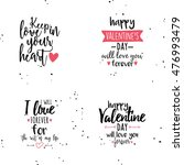 happy valentines day | Shutterstock .eps vector #476993479
