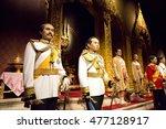 nakornprathom thailand   august ... | Shutterstock . vector #477128917