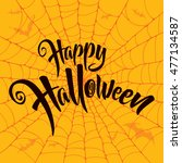 happy halloween vector... | Shutterstock .eps vector #477134587