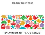 new year   card with japanese... | Shutterstock .eps vector #477143521