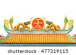 chinese temple dragon sculpture ... | Shutterstock . vector #477219115