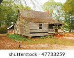 Small photo of historic plantation building