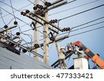 technician men fixing or... | Shutterstock . vector #477333421