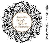 romantic invitation. wedding ... | Shutterstock . vector #477346009