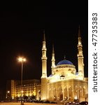 Small photo of The Mohammed el Amine Mosque in Downtown Beirut, Lebanon