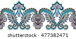 seamless horizontal border with ... | Shutterstock .eps vector #477382471