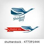 crane bird day logo label... | Shutterstock .eps vector #477391444