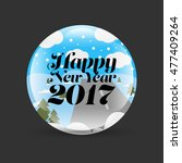 new year 2017 card | Shutterstock .eps vector #477409264