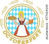 vector of girl with mug of beer ...   Shutterstock .eps vector #477414145