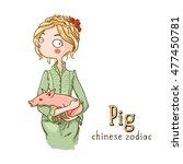 cute girl holding pig   symbols ... | Shutterstock .eps vector #477450781