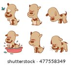 vector cartoon set of funny... | Shutterstock .eps vector #477558349