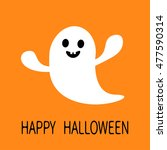 funny flying ghost. smiling... | Shutterstock . vector #477590314
