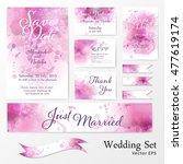 wedding set in watercolor style. | Shutterstock .eps vector #477619174