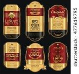 golden sale labels retro... | Shutterstock .eps vector #477619795