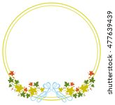 autumn round frame with... | Shutterstock .eps vector #477639439